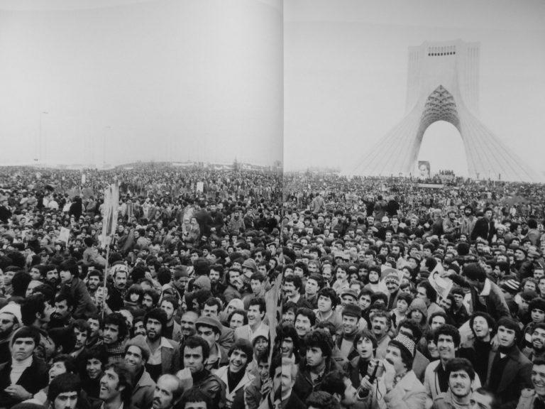 Iran – Gammal nation, kultur och historiska imperier