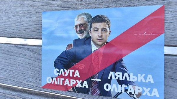 Ukrainas nye president Zelensky – tjänare åt – nya – oligarker.