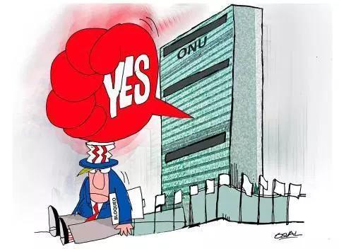 Alliansfria rörelsen stödjer Maduro i FN