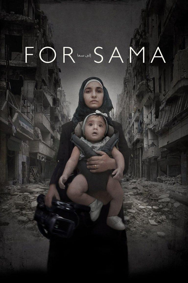 Ännu en framgång för terroristerna i Syrien