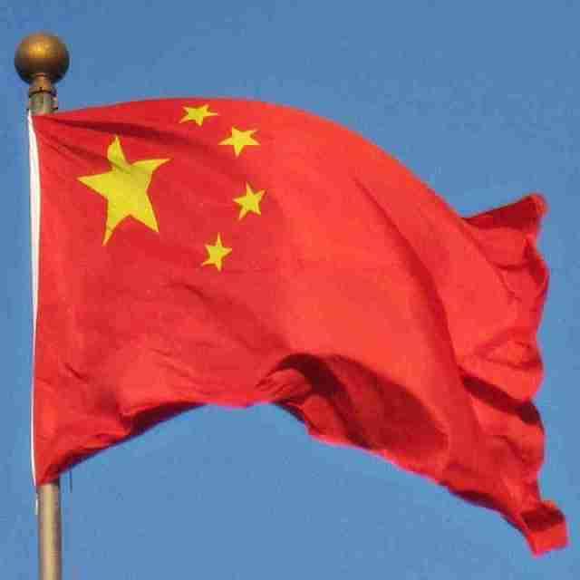 Asiatiska århundradet började i maj 2020