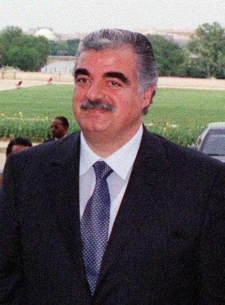 Hizbollah och Syrien frias från mordet på dåvarande premiärministern Rafiq Hariri år 2004