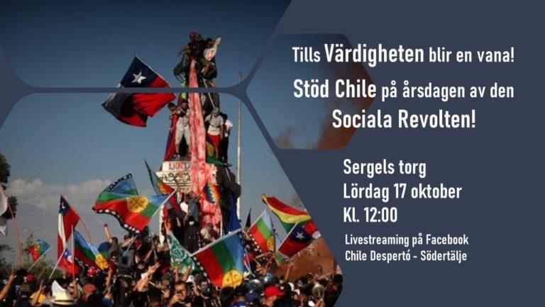Solidaritet med våldsoffren i Chile! Sergels torg lördag kl 12-14!