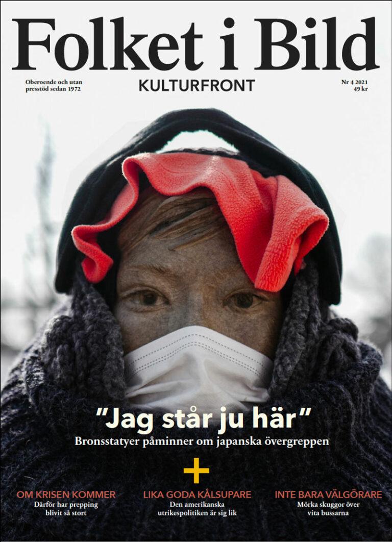 Läs Folket i Bild Kulturfront!