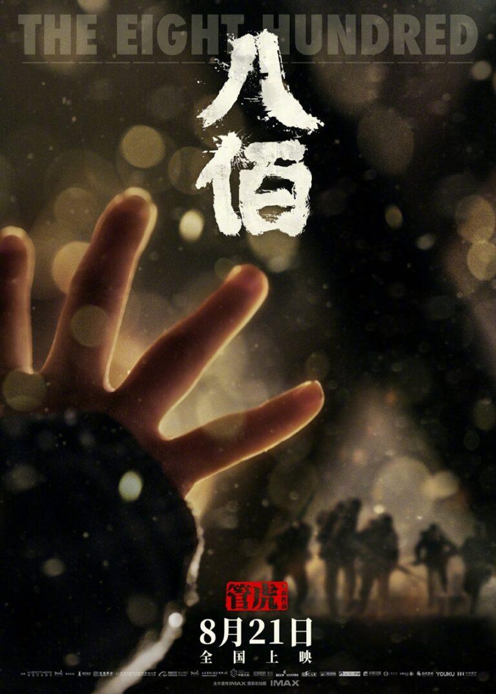 Kinas filmer. Kan de filma?  Vad handlar filmerna om?
