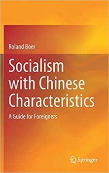 KKP – grattis till hundraåringen! Men är Kina socialistiskt?